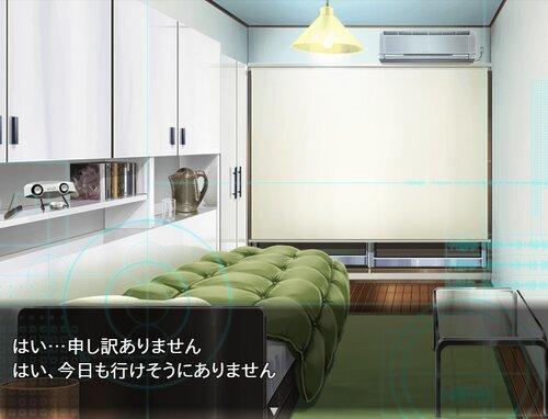 ボクはキミのロボット(ver.1.03) Game Screen Shot2
