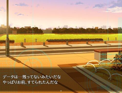 ボクはキミのロボット(ver.1.03) Game Screen Shot3