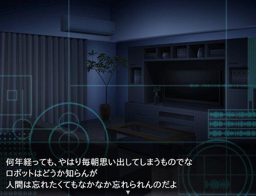 ボクはキミのロボット Game Screen Shot4