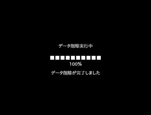 ボクはキミのロボット(ver.1.03) Game Screen Shot5