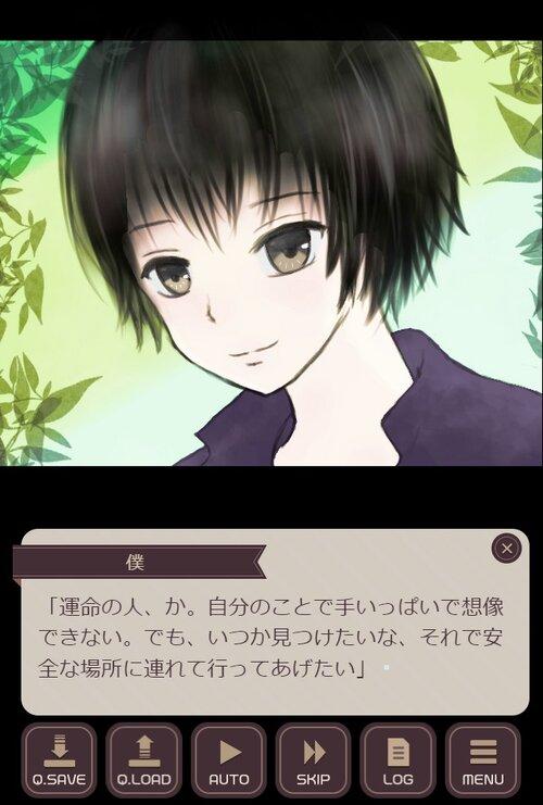 ゴキブリ研究レポート Game Screen Shot