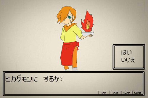 バケモンじゃないッスカー Game Screen Shot3