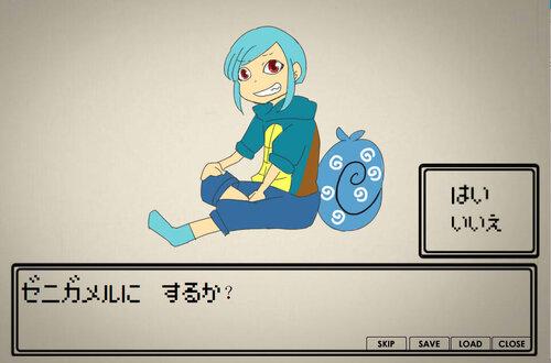 バケモンじゃないッスカー Game Screen Shot4