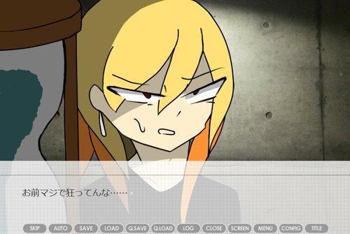 60秒ありゃ人を殺すには十分なんだよ Game Screen Shot1