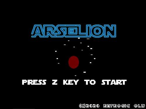 アルセリオン Game Screen Shots