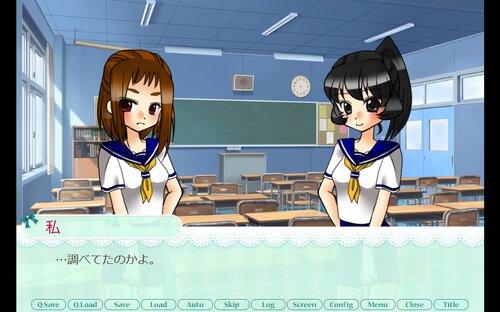 だいすきなあなたのブラとパンツがほしい。 Game Screen Shot2