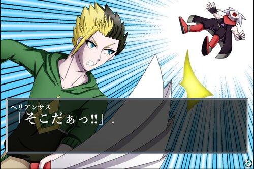 ヘリアンサスのジャンケンFIGHT! Game Screen Shot1