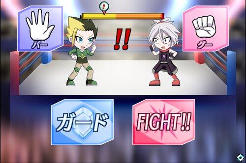 ヘリアンサスのジャンケンFIGHT! Game Screen Shot3