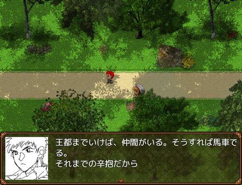 WillIA-the ark amaltheia- Game Screen Shot1