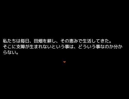 WillIA-the ark amaltheia- Game Screen Shot2