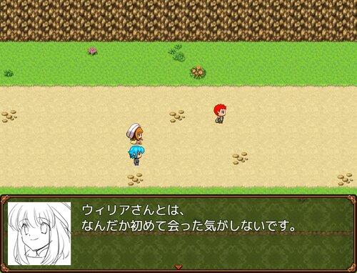 WillIA-the ark amaltheia- Game Screen Shot5