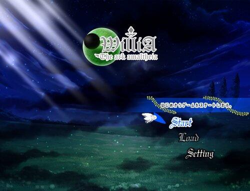 WillIA-the ark amaltheia- Game Screen Shots