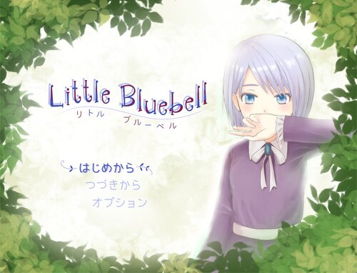 Little Bluebell (リトル・ブルーベル) Game Screen Shots