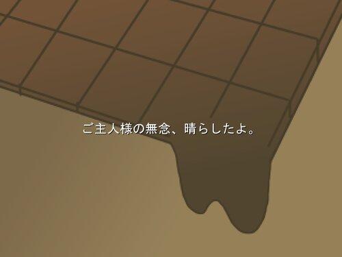 とける Game Screen Shot1