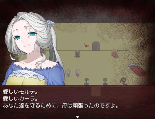 サンタ・ピエラの平和な世界 Game Screen Shot4