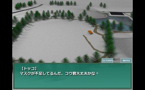 キタキツネのマスクブラウザ版 Game Screen Shot3