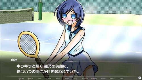 同級生の男の娘と恋する話 Game Screen Shot5