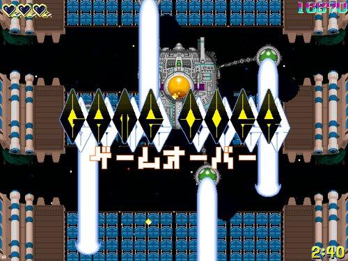 ニゲットバックス Game Screen Shot5