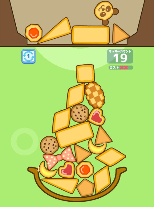 クッキータワーチャレンジ Game Screen Shot