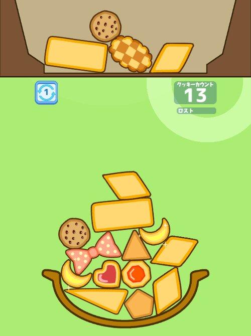 クッキータワーチャレンジ Game Screen Shot3