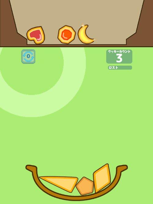 クッキータワーチャレンジ Game Screen Shot5