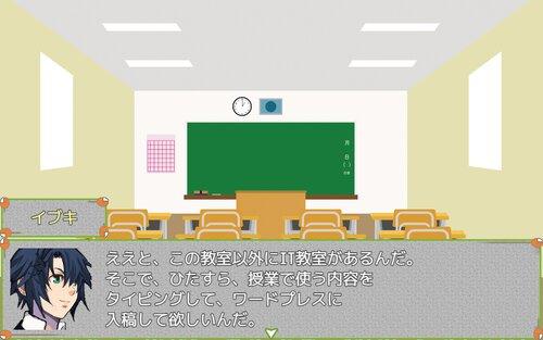 今度は改正民法の塾に潜入よ! Game Screen Shot2