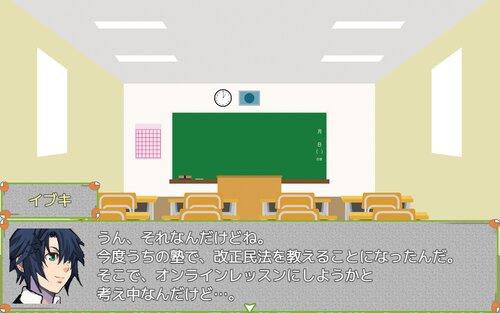 今度は改正民法の塾に潜入よ! Game Screen Shot4