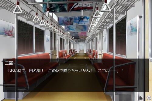 現代都市怪奇録 Game Screen Shot5