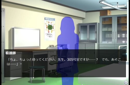 現代都市怪奇録 Game Screen Shot2