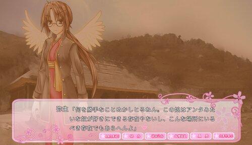 聖霊天華~君とこそ 春来ることも 待たれしか~ Game Screen Shot2