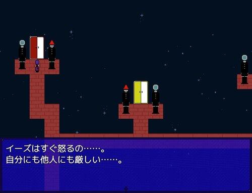 記録シリーズⅢ 臨時会 Game Screen Shot2