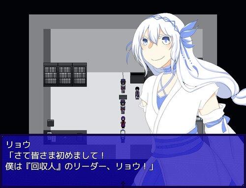 記録シリーズⅢ 臨時会 Game Screen Shot3