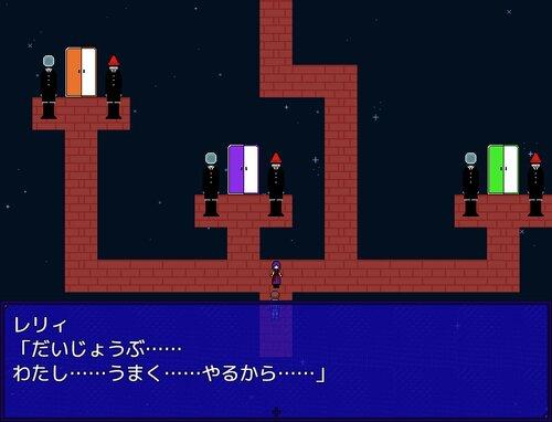 記録シリーズⅢ 臨時会 Game Screen Shot4