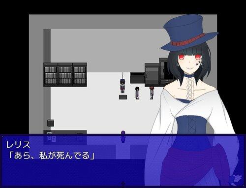 記録シリーズⅢ 臨時会 Game Screen Shot5