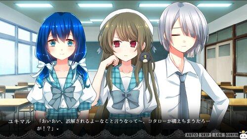 トラウマーメイド 体験版 Game Screen Shot1