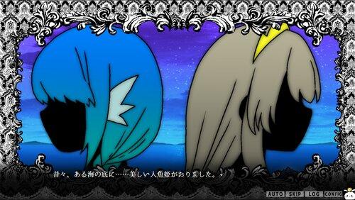 トラウマーメイド 体験版 Game Screen Shot4