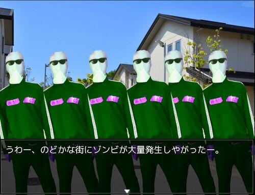 ぬかピハザード Game Screen Shot1