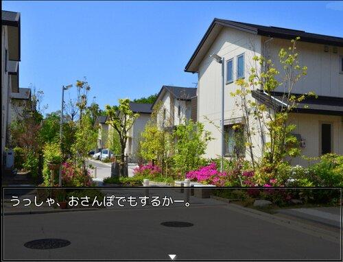 ぬかピハザード Game Screen Shot4