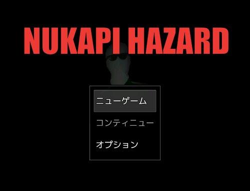 ぬかピハザード Game Screen Shots