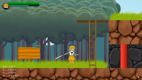 JaguarMemory Game Screen Shot1