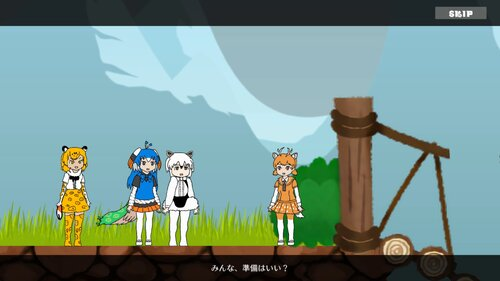 JaguarMemory Game Screen Shot2