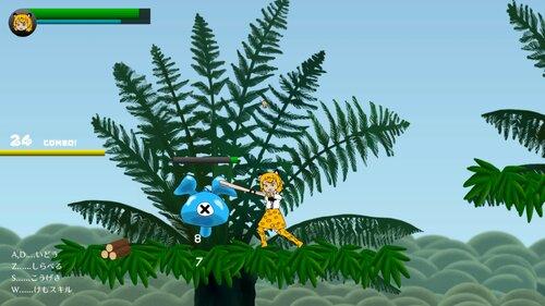 JaguarMemory Game Screen Shot3