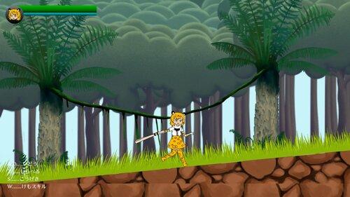 JaguarMemory Game Screen Shot4