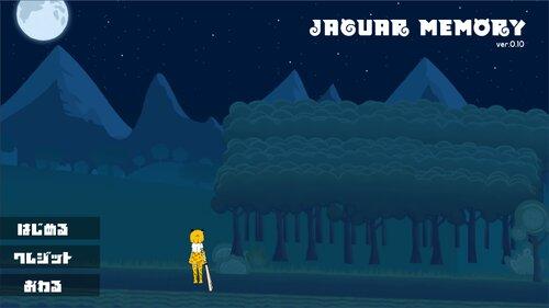 JaguarMemory Game Screen Shot5