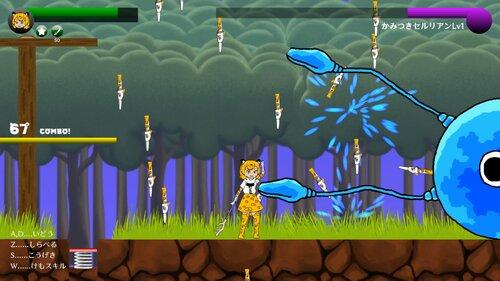 JaguarMemory Game Screen Shots