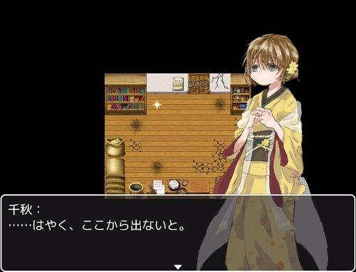 むしがみさま Game Screen Shot1