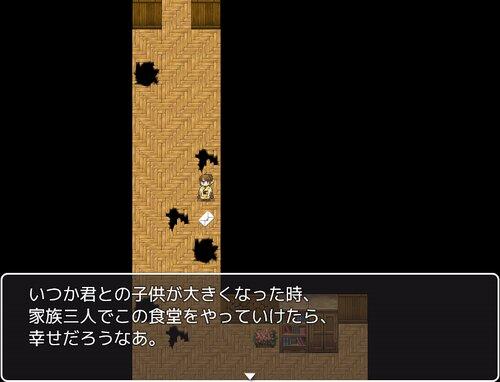むしがみさま Game Screen Shot2