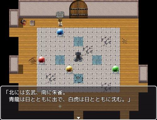 むしがみさま Game Screen Shot3