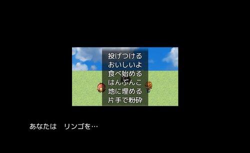 バベルの塔が倒れた世界で初めてリンゴを拾った Game Screen Shot