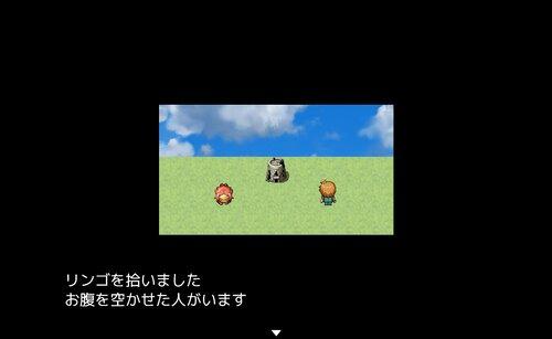 バベルの塔が倒れた世界で初めてリンゴを拾った Game Screen Shot2